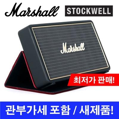 마샬 스톡웰 [Marshall Stockwell] 블루투스 스피커 / 새제품 / 관부가세X / 한정판매!