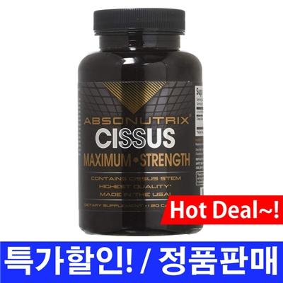 앱소뉴트릭스 익스트림 시서스 1600mg, 120캡슐/지방분해,다이어트,관절뼈건강 / Absonutrix Cissus Quadrangularis Xtreme 1600mg