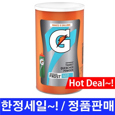 게토레이 파우더 분말 믹스 (글레이서 프리즈) 2.15 Kg / Gatorade Thirst Quencher Powder Frost Glacier Freeze 76.5 Ounce