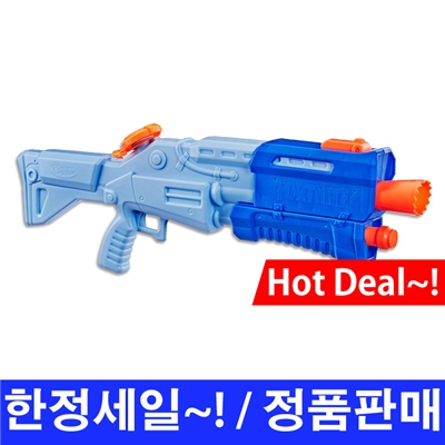 너프건 포트나이트 TS-R 슈퍼 소커 (물총) / NERF Fortnite TS-R Super Soaker Water Blaster Toy