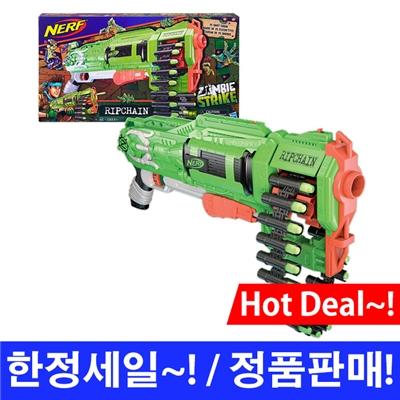 너프건 좀비 스트라이크 립체인 블래스터 / NERF Zombie Ripchain Combat Blaster