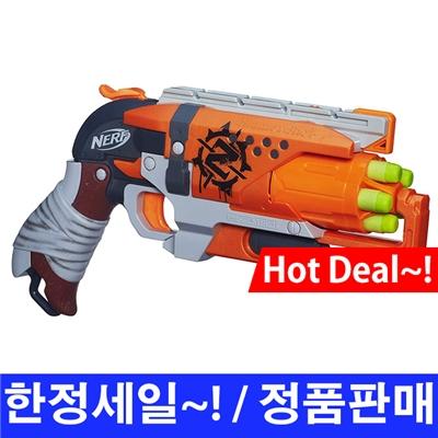 너프건 좀비 스트라이크 해머샷 블라스터 다트총 / Nerf Zombie Strike Hammershot Blaster