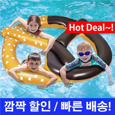 Greenco 자이언트 프레즐 튜브 / Giant Inflatable Pretzel Float