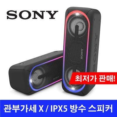소니 클럽 사운드 블루투스스피커 SRS-XB40/방수기능/24시간재생/듀얼스피커 / Sony XB40 Portable Wireless Speaker with Bluetooth