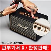 마샬 액톤 블루투스 스피커 - Black / Marshall Acton Bluetooth Speaker - Black / 새제품 / 관부가세X / 한정판매!
