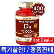 Carlyle 칼라일 비타민 D3 400정 - / Vitamin D 10000 IU Huge Size 400 Softgels / 뼈건강 / 건강한치아