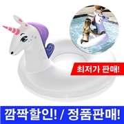 Floatie Kings 유니콘 튜브 / Floatie Kings Unicorn Tube Pool Float | Large Premium Inflatable