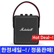 Marshall 마샬 스톡웰2 포터블 블루투스 스피커 / Stockwell II Portable Bluetooth Speaker (Black)