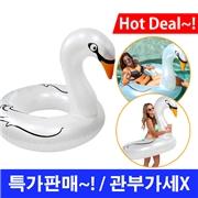 자이언트 펄 화이트 백조 튜브 / U.S. Pool Supply Giant 4 Foot Inflatable Pearl White Glamour Swan Pool Ring Tube Float