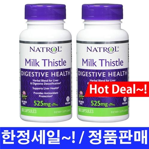 나트롤 밀크씨슬 어드벤티지 간영양제 525mg 60정 X 2병 / Natrol Milk Thistle Advantage V-Caps, 525mg X 2EA