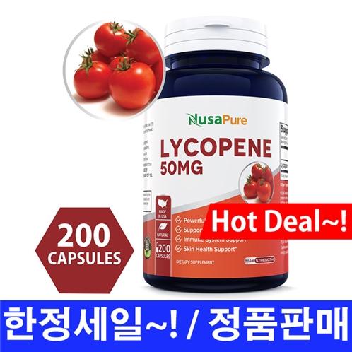 누사푸어 NusaPure 베스트 라이코펜 50mg 토마토 성분 면역 200정 / Best Lycopene 50MG 200 Capsules (NON-GMO & Gluten Free) Antioxidant 100% Natural Tomato