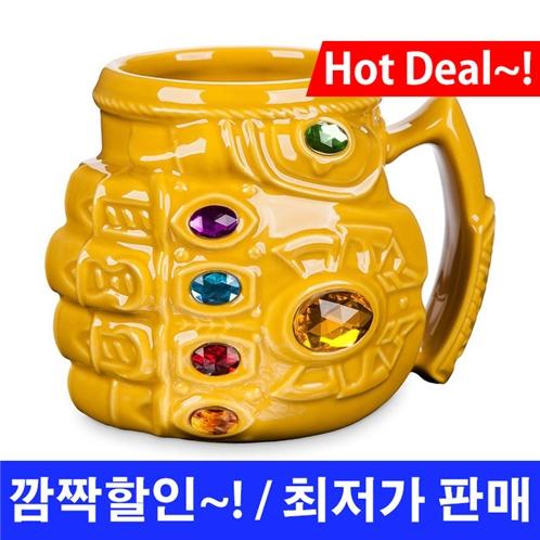 마블 어벤저스 타노스 인피니티 건틀렛 머그컵 / Marvels Avengers: Infinity Wars Cup