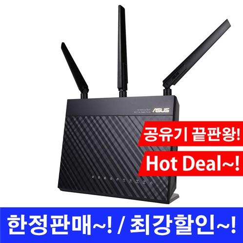 아수스 유무선 공유기 끝판왕 / ASUS Wireless-AC1900 Dual-Band Gigabit Router (T모바일 버젼)