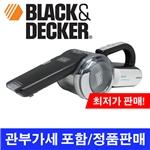 블랙 앤 데커 휴대용 차량 호루라기 무선 진공 청소기 / Black+Decker BDH2000PL MAX Lithium Pivot Vacuum, 20-volt / 관부가세X