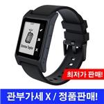 페블 2 SE 스마트워치 / Pebble 2 SE Fitness Tracker Bluetooth Smartwatch for Android or iOS (Black) / 관부가세X