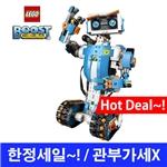 레고 부스트 크리에이티브 툴박스 17101 코딩공부 / LEGO Boost Creative Toolbox 17101 Building Kit (847 Piece)