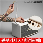 마샬 액톤 블루투스 스피커 - Cream / Marshall Acton Bluetooth Speaker - Cream / 새제품 / 관부가세X / 한정판매!