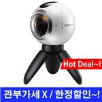 삼성 기어 360 카메라 기어VR/액션캠/캠코더 / Samsung Gear 360 Real 360° High Resolution VR Camera