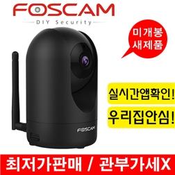 Foscam R2 2MP 1080P HD Wireless Security Camera (Black) /포스캠 R2 와이파이 카메라 (홈캠,스마트폰앱 실시간확인가능) /관부가세X