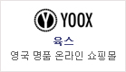 14-yoox.jpg