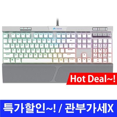 커세어 유선 기계식 키보드, K70 RGB MK.2 RAPIDFIRE SE (K70 래피드파이어 SE) 104키, 스피드 은축, 영문자판 [화이트/USB]