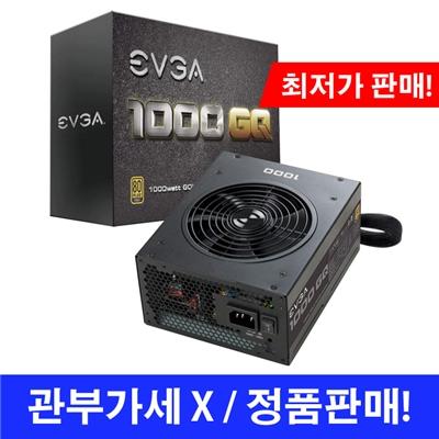에브가 명품 파워 서플라이 / EVGA 1000 GQ, 80+ GOLD 1000W, Semi Modular, ECO Mode, 5 Year Warranty, Power Supply 210-GQ-1000-V1