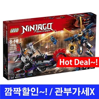 LEGO / 레고 닌자고 킬로우 대 사무라이 X / Ninjago Killow Vs. Samurai X 70642 Building Kit
