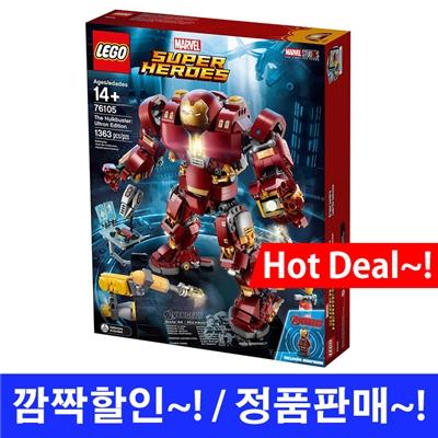LEGO / 레고 마블 어벤져스 헐크버스터: 울트론 에디션 / Super Heroes the Hulk Buster: Lutron Edition 76105