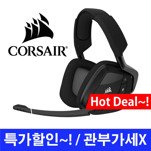 커세어 게이밍 무선 헤드셋 돌비 7.1 - 카본(Carbon) / Corsair VOID Wireless Dolby 7.1 RGB Gaming Headset