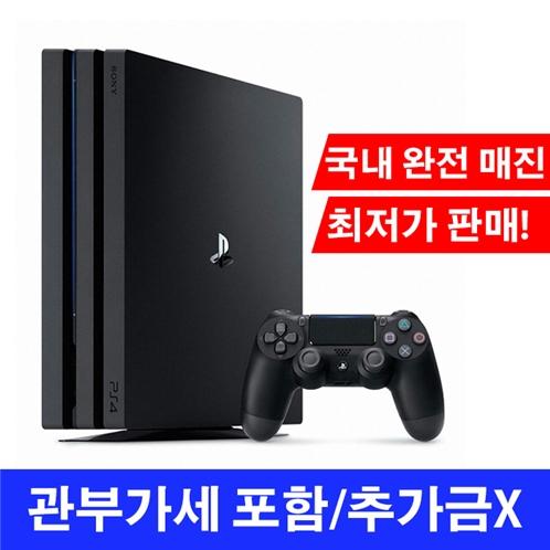 소니 PS4 프로 1TB - 플레이스테이션4 / 플스4 프로 / PS4 Pro/ 관부가세포함가