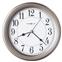 Howard Miller Aries Wall Clock in Brushed Nickel