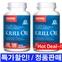 자로우 포뮬러스 남극 크릴오일 600 mg 120정 - 오메가3 x 2개/ Jarrow Formulas Krill Oil 600 mg per Softgel, 120 Count/인지질/크릴새우